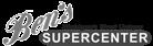 A logo of Ben's Supercenter